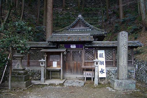 Kamidaigo10 1024
