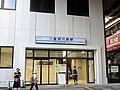 Kanazawa-Hakkei Station 201908 (Keikyu).jpg