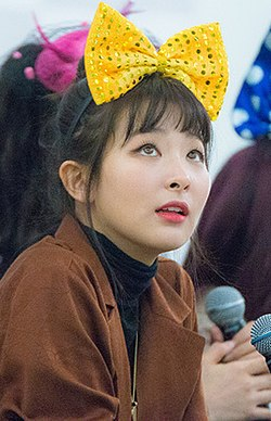 Kang Seul-gi at a fansigning event on February 2, 2018 (2).jpg