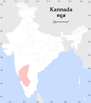 Kannada keel vikipeedia vaba entsklopeedia karnataka osariik kus elab enamik kannada keele knelejaid gumiabroncs Choice Image