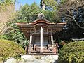 Kanshinji Temple Chinjyu Hall.JPG