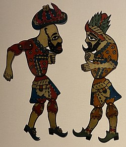Karagöz and Hacivat - Karagöz and Hacivat.jpg