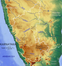 Karnataka physical map.png