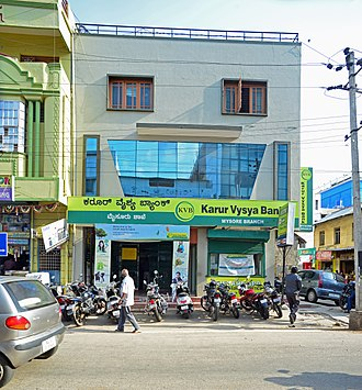Karur Vysya Bank - A Karur Vysya Bank branch