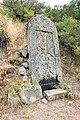 Khatchkar at Havuts Tar Monastery 03.jpg