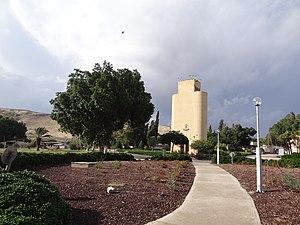 Gesher, Israel - Image: Kibutz Gesher (1)