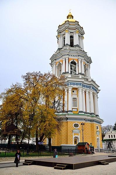 File:Kievskaya Lavra - panoramio (2).jpg