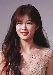 Kim Yoo-jung South Korean actress