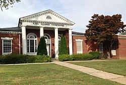 King George VA courthouse.JPG