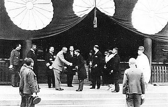 Yasukuni Shrine - King of Thailand, King Rama VII (Prajadhipok)'s visit to the Yasukuni Shrine (May 1931)