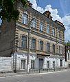 Kirovograd Gogolya 125 Pryvatna Shkola 01 (YDS 3890).jpg