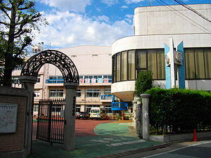 Kitatoshima Junior and Senior High School.JPG