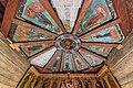 Kizhi 06-2017 img14 StMichael Chapel.jpg