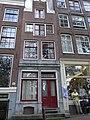 Kloveniersburgwal 35, Amsterdam.jpg