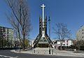 Kościół Matki Boskiej Częstochowskiej w Warszawie 2017.jpg