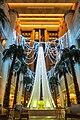 Kobe Meriken Park Oriental Hotel atrium lobby 20120106-001.jpg