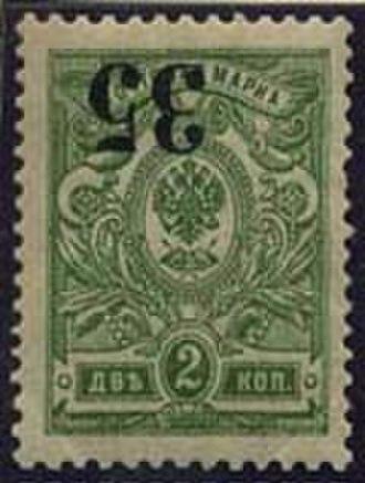 Invert error - Inverted overprint on a 1919 stamp of Siberia