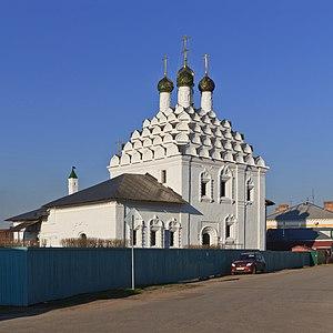 Kokoshnik (architecture) - Image: Kolomna 04 2014 img 38 Posadskaya