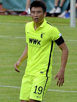 Koo Ja-cheol - Koo Ja-cheol with FC Augsburg in 2016
