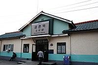 Korail Gyeongui line Geumchon station entrance 20060620.jpg