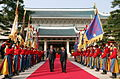 Korea-Bulgaria Summit (October 2009) (4348195660).jpg