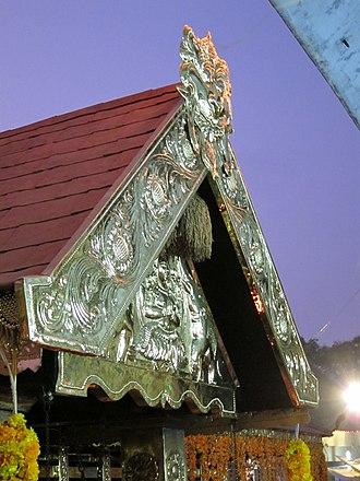 Kottankulangara Devi Temple - View of the Temple facade
