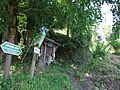 Koya Pilgrimage Routes(Kurokomichi).jpg