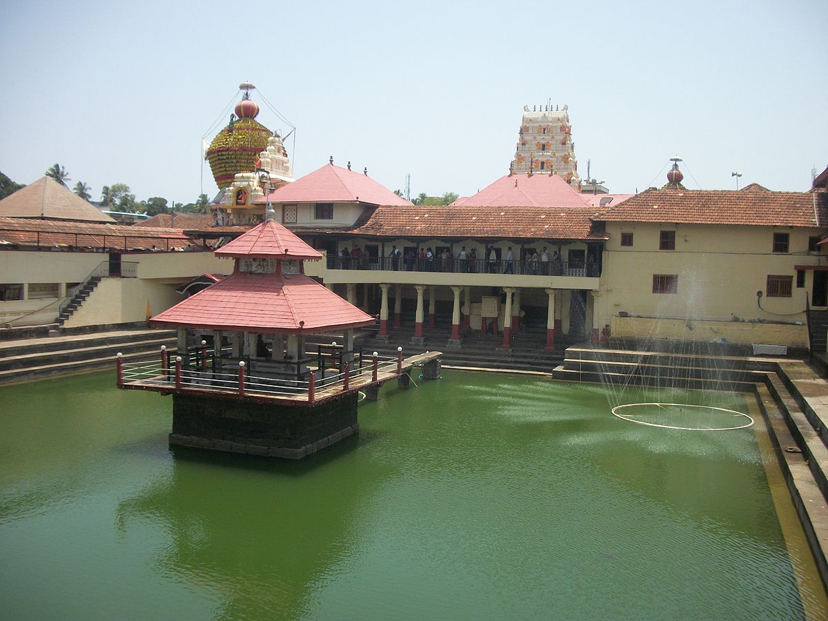 Udupi – Travel guide at Wikivoyage