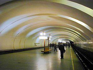 Krylatskoye (Moscow Metro) - Image: Krylatskoe