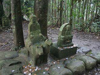 Kumano Kodō - Image: Kumano Kodo Gyubadouji