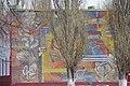 Kurchatov, Kursk Oblast, Russia - panoramio (48).jpg