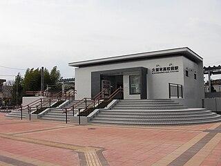 Kurume-Kōkōmae Station Railway station in Kurume, Fukuoka Prefecture, Japan
