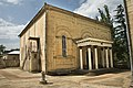 Kutaisi synagogue 02.jpg