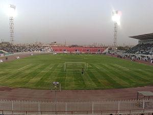 Al Kuwait Sports Club Stadium - Image: Kuwait SC Stadium
