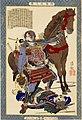 Kyodō risshi no motoi, Kikuchi Takemitsu.jpg