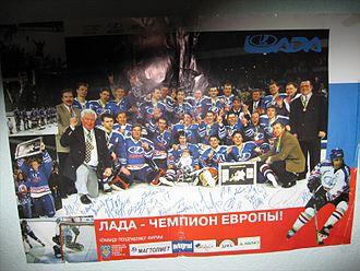 """HC Lada Togliatti - """"Lada is European Cup Champion"""" poster"""