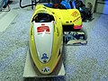 LCR-Yamaha pic1.JPG