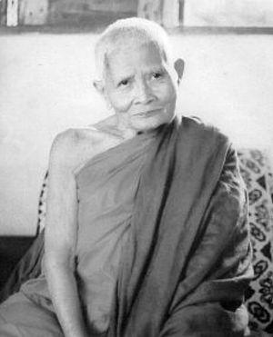 Luang Pu Waen Suciṇṇo - Image: LPWS