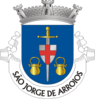 LSB-sjorgearroios.png