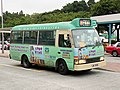 LW3931 Hong Kong Island 22S 23-04-2020.jpg
