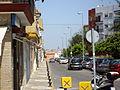 La Giralda desde el Barrio Alto de San Juan de Aznalfarache.JPG