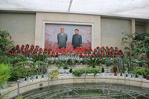 Kimilsungia and Kimjongilia Exhibition Hall - Kimilsungia and Kimjongilia Exhibition Hall