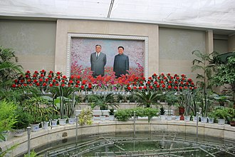 Kimilsungia and Kimjongilia Exhibition Hall - Kimilsungia and Kimjongilia Exhibition Hall