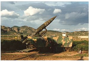 "3rd Missile Brigade ""Aquileia"" - 3rd Missile Group Volturno readying a MGM-52 Lance missile for launch"