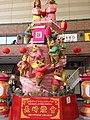 Lantern showing mice wedding in front of Nagasaki Station.jpg