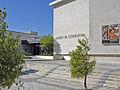 Le musée national dethnologie (Lisbonne) (1449288265).jpg