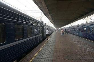 Moscow Leningradsky railway station - Image: Leningradsky Station