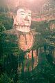 Leshan Sights (BUDDHA-BUDDHISM-CHENGDU-SICHUAN-CHINA) (2166125928).jpg