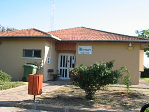 Shaked - Leumit Health Fund clinic in Shaked