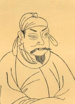 Li Shiji - Portrait of Li Shiji in the Sancai Tuhui